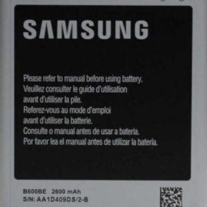 Batería Samsung G. S4
