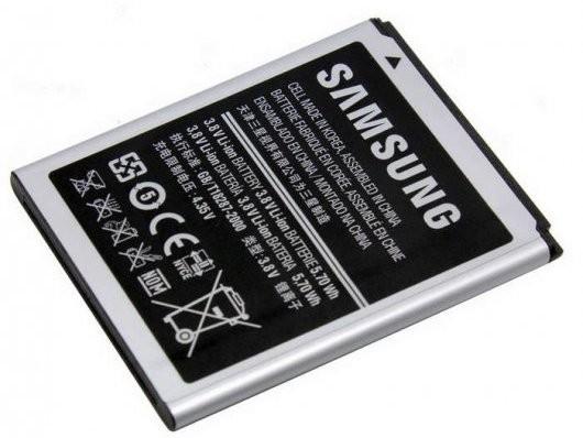 Batería Samsung G.Trend/Ace 2