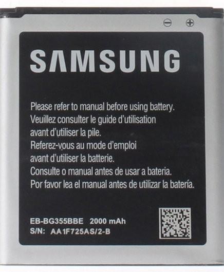 Batería Samsung G. Core 2