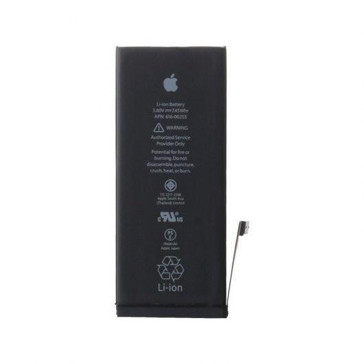 Cambia la batería de tu iPhone 7