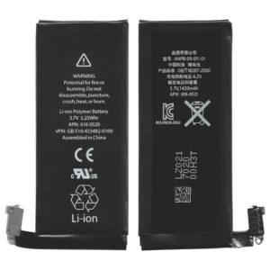 Cambia la batería de tu iPhone 4