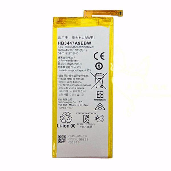 Batería Huawei P8